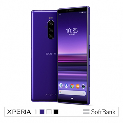 Xperia™ 1 | SoftBank (1 Sim New)